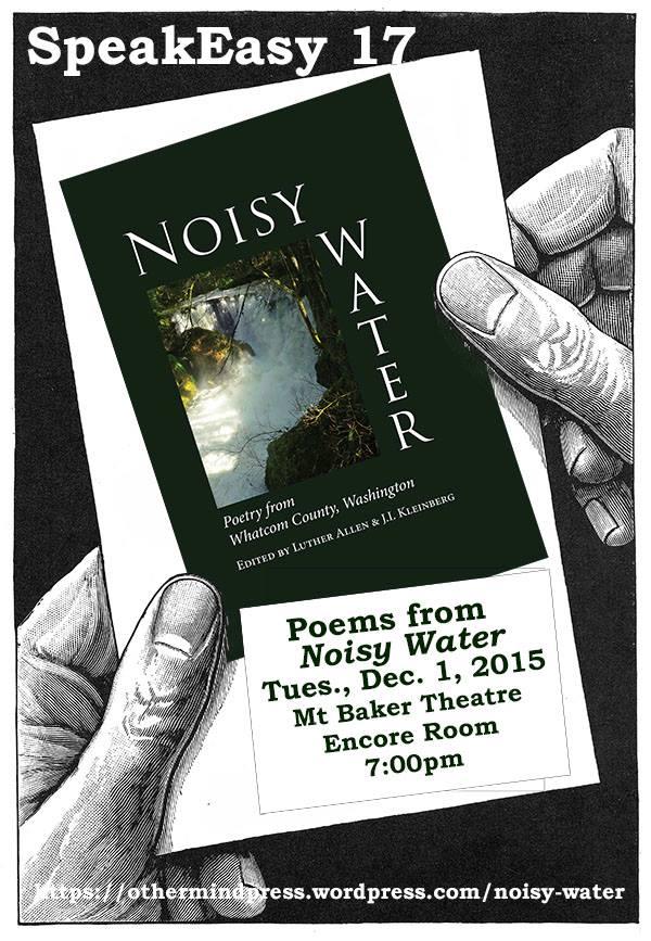 noisy water 12 1 15 1654064_n
